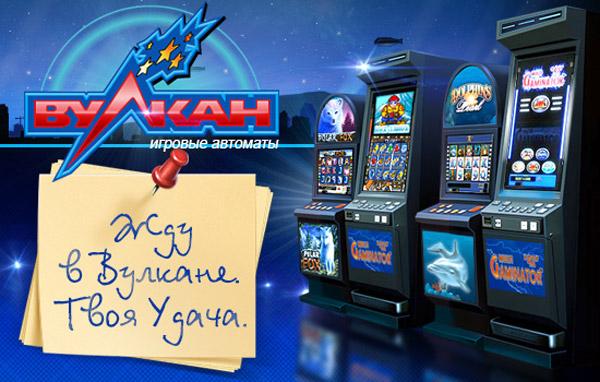 Обзор лучших онлайн казино!